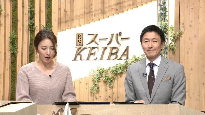 2020年01月26日小澤陽子の画像02枚目