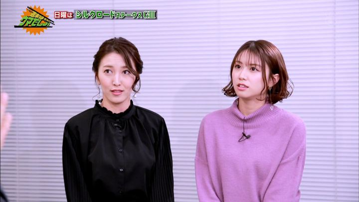2020年01月31日小澤陽子の画像02枚目