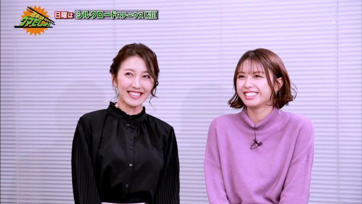 2020年01月31日小澤陽子の画像03枚目