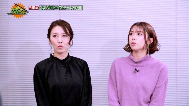 2020年01月31日小澤陽子の画像04枚目