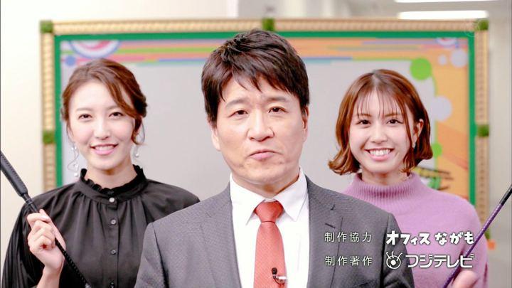 2020年01月31日小澤陽子の画像05枚目