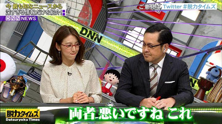 2020年01月31日小澤陽子の画像06枚目