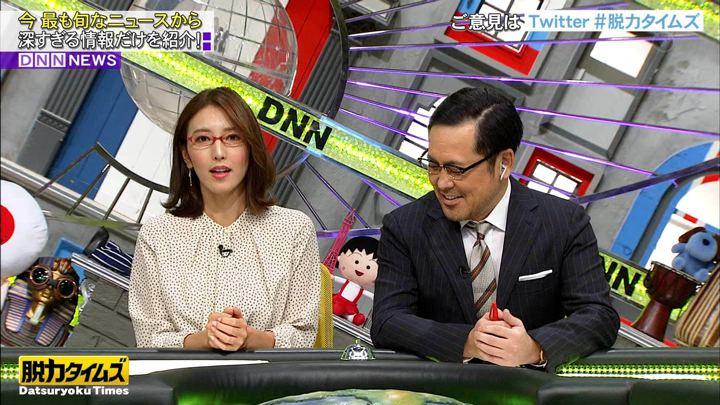 2020年01月31日小澤陽子の画像07枚目