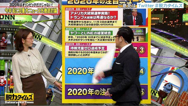 2020年01月31日小澤陽子の画像10枚目