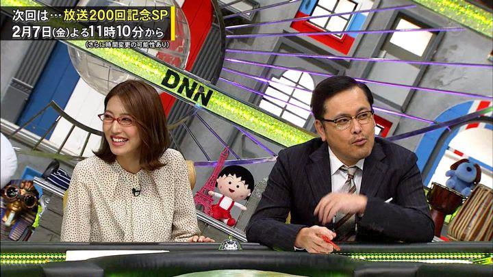 2020年01月31日小澤陽子の画像13枚目