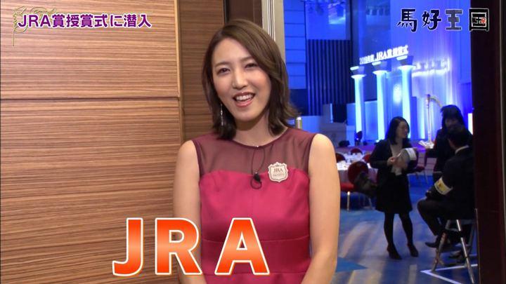 2020年02月01日小澤陽子の画像07枚目