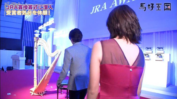 2020年02月01日小澤陽子の画像17枚目