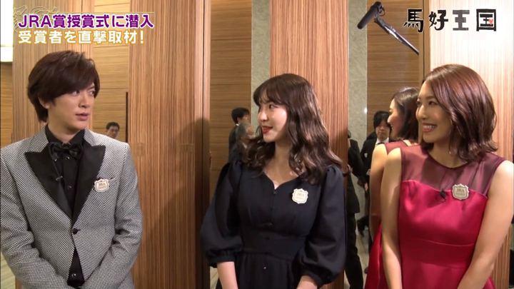 2020年02月01日小澤陽子の画像27枚目