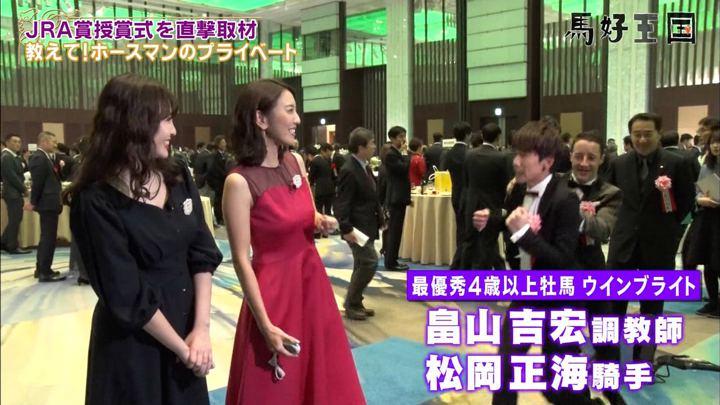 2020年02月01日小澤陽子の画像29枚目
