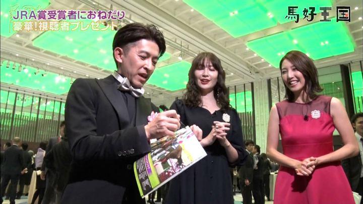 2020年02月01日小澤陽子の画像30枚目