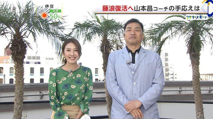 2020年02月02日小澤陽子の画像04枚目