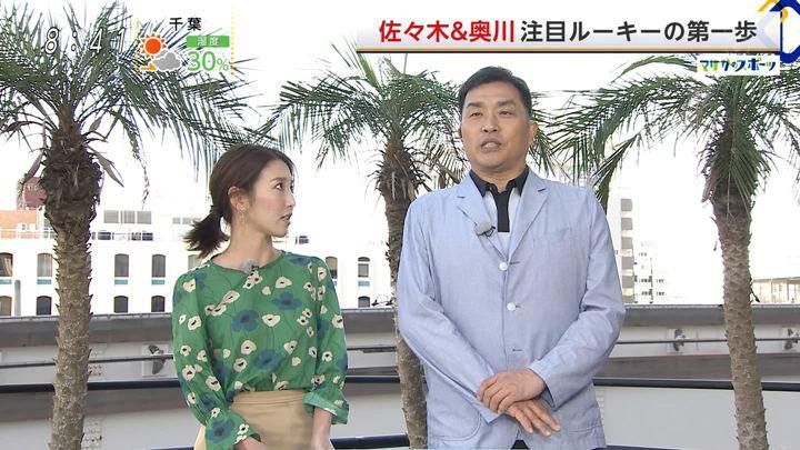 2020年02月02日小澤陽子の画像05枚目