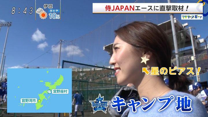 2020年02月02日小澤陽子の画像10枚目