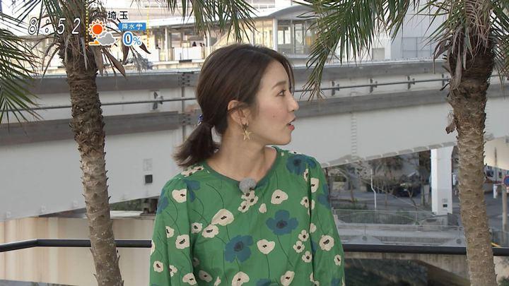2020年02月02日小澤陽子の画像17枚目