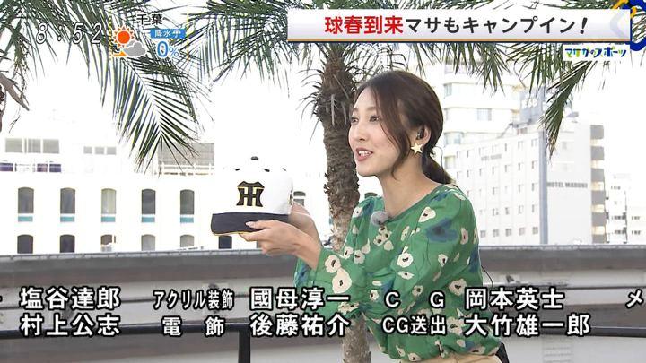 2020年02月02日小澤陽子の画像20枚目