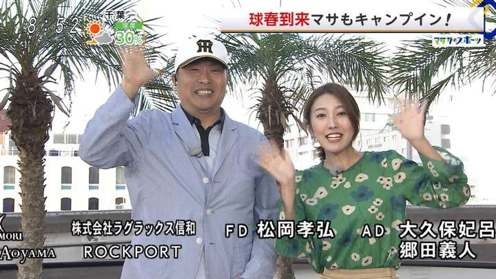 2020年02月02日小澤陽子の画像21枚目
