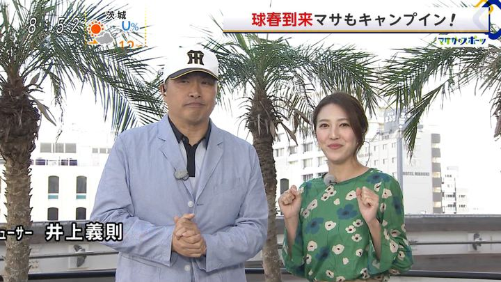 2020年02月02日小澤陽子の画像22枚目