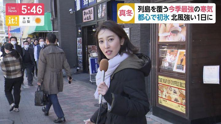 2020年02月06日小澤陽子の画像03枚目