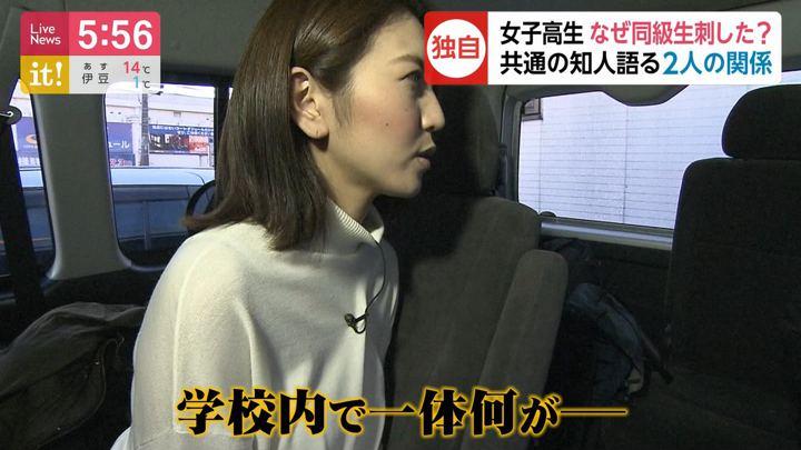 2020年02月07日小澤陽子の画像01枚目
