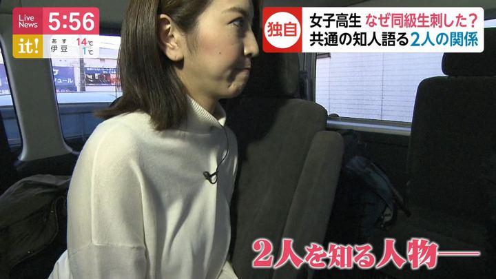 2020年02月07日小澤陽子の画像02枚目