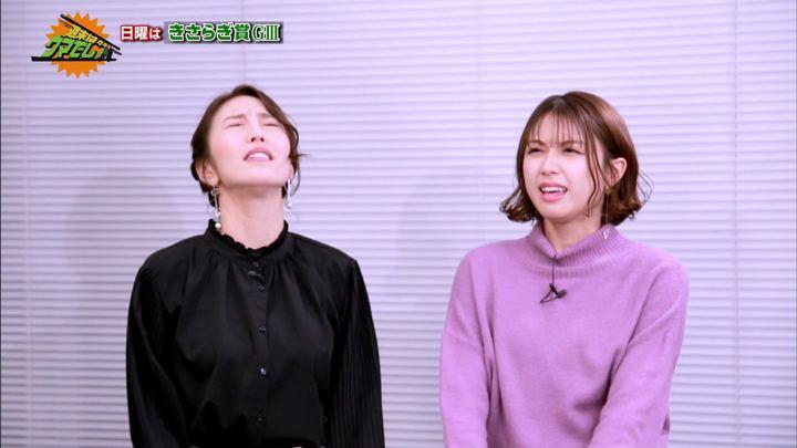 2020年02月07日小澤陽子の画像04枚目