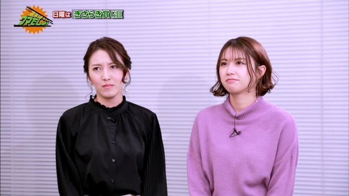 2020年02月07日小澤陽子の画像05枚目