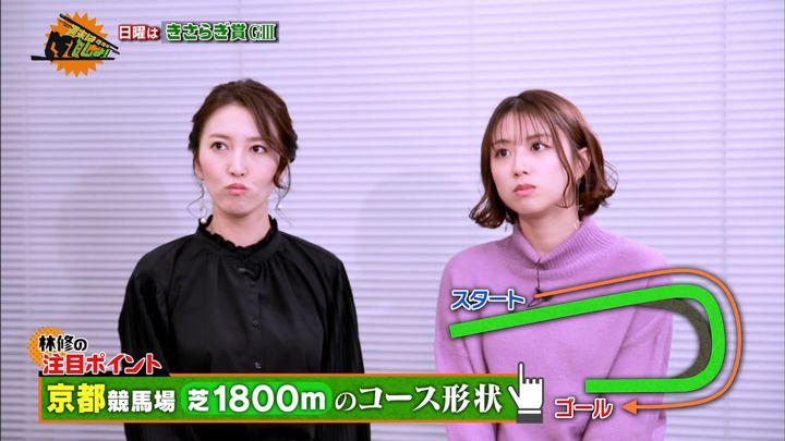 2020年02月07日小澤陽子の画像07枚目