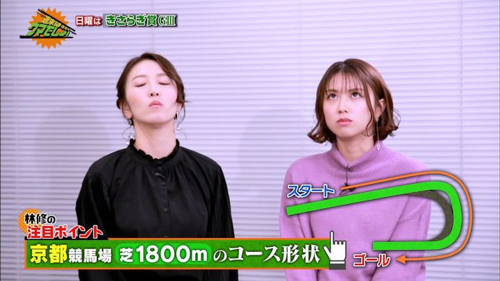2020年02月07日小澤陽子の画像08枚目