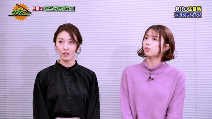 2020年02月07日小澤陽子の画像09枚目