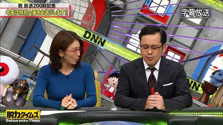 2020年02月07日小澤陽子の画像11枚目