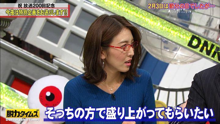 2020年02月07日小澤陽子の画像12枚目
