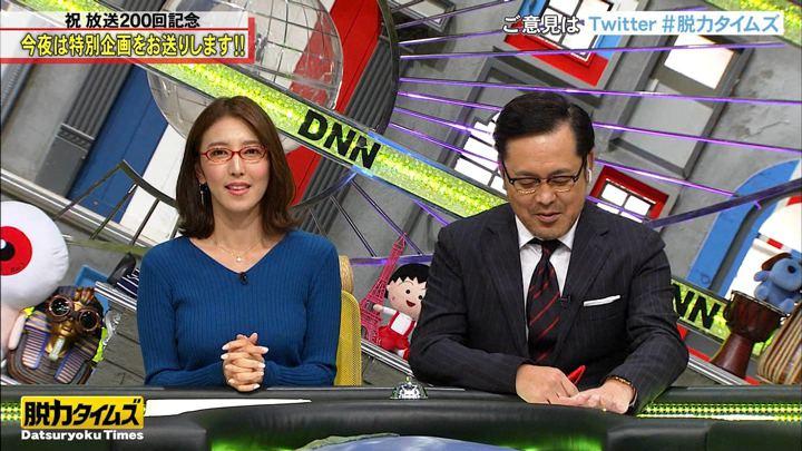 2020年02月07日小澤陽子の画像13枚目