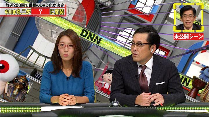 2020年02月07日小澤陽子の画像17枚目