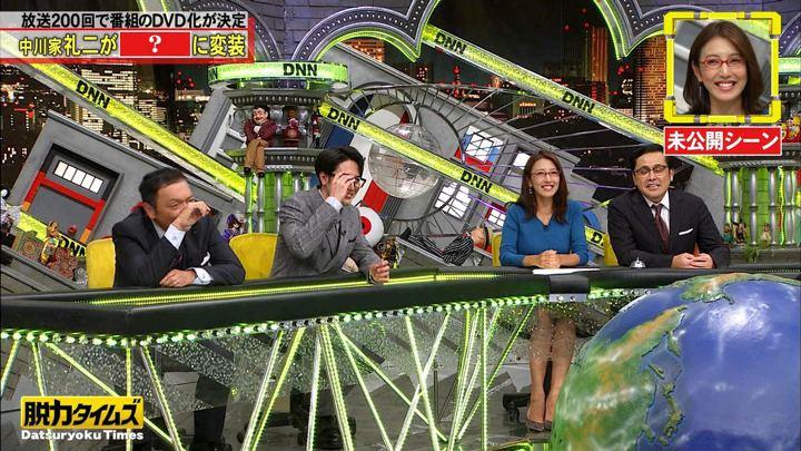 2020年02月07日小澤陽子の画像18枚目