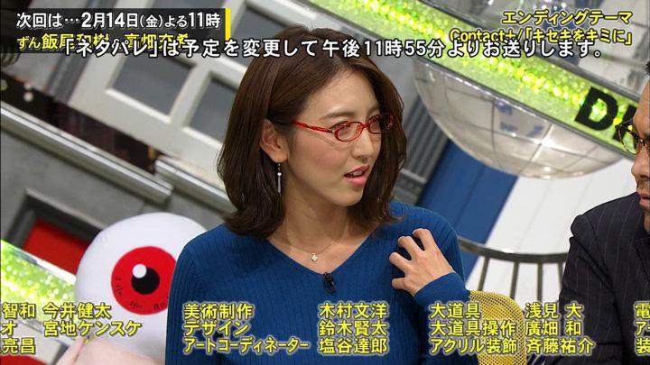 2020年02月07日小澤陽子の画像21枚目