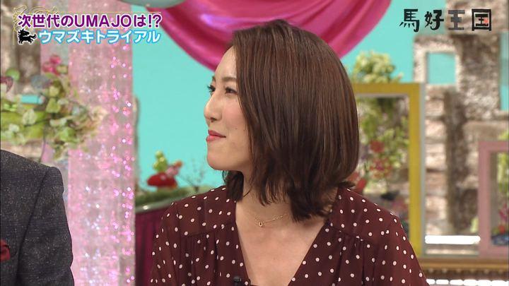2020年02月08日小澤陽子の画像02枚目