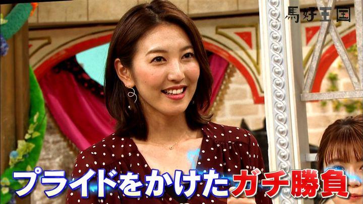 2020年02月08日小澤陽子の画像13枚目