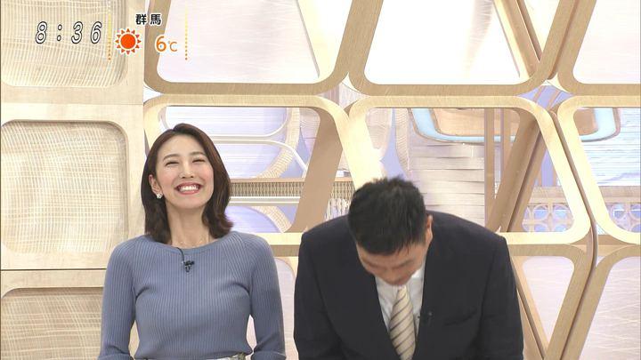 2020年02月09日小澤陽子の画像01枚目