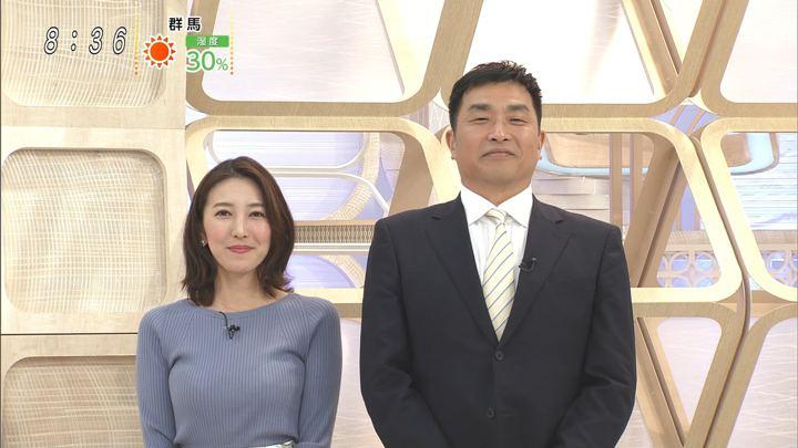2020年02月09日小澤陽子の画像02枚目