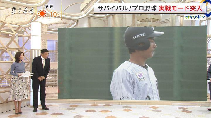 2020年02月09日小澤陽子の画像03枚目