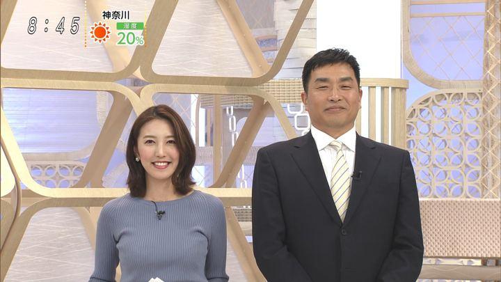 2020年02月09日小澤陽子の画像04枚目