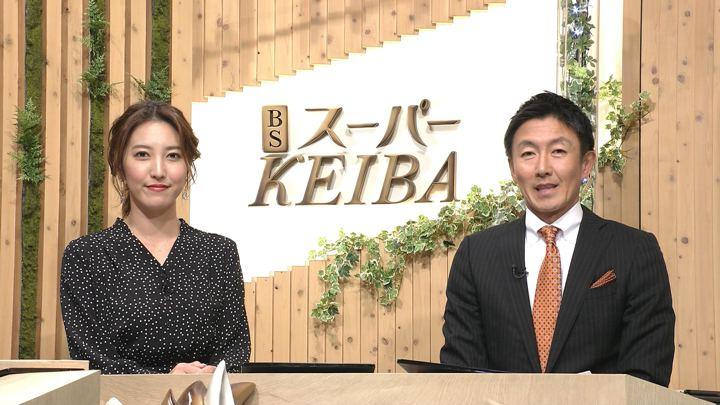 2020年02月09日小澤陽子の画像07枚目