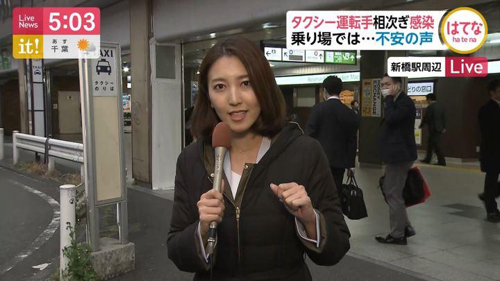 2020年02月14日小澤陽子の画像05枚目