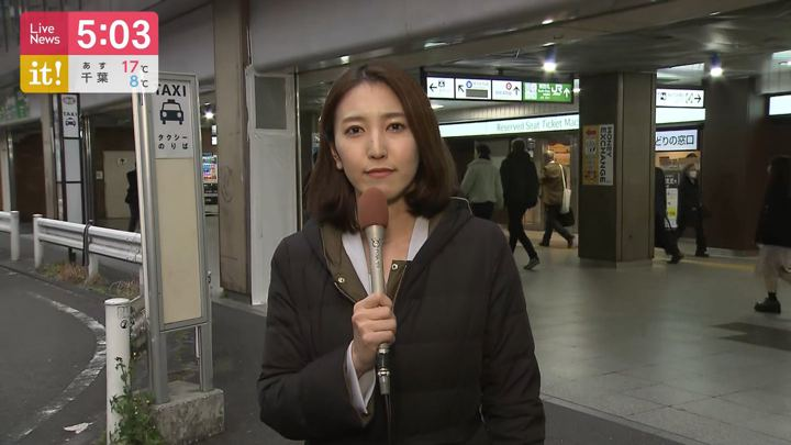 2020年02月14日小澤陽子の画像06枚目