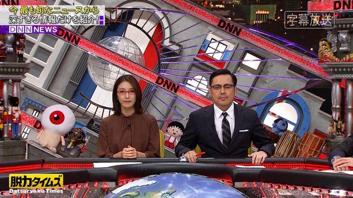 2020年02月14日小澤陽子の画像07枚目