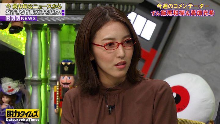 2020年02月14日小澤陽子の画像08枚目