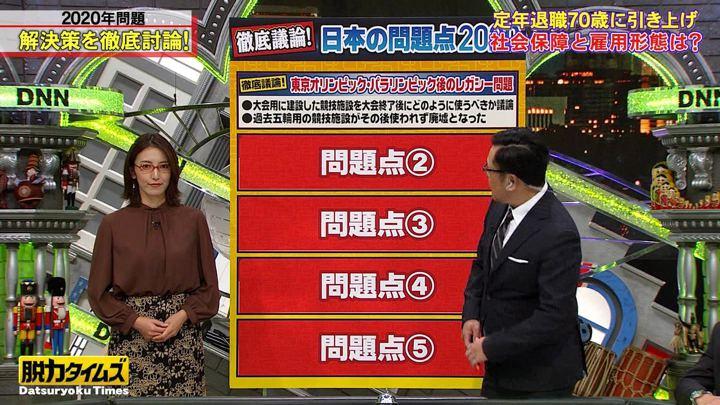 2020年02月14日小澤陽子の画像10枚目