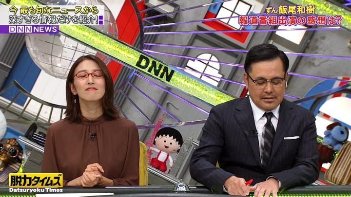 2020年02月14日小澤陽子の画像11枚目