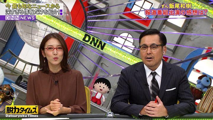 2020年02月14日小澤陽子の画像12枚目