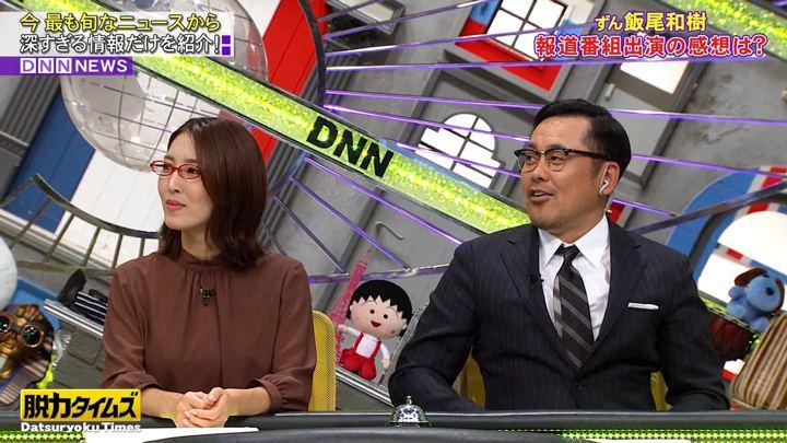 2020年02月14日小澤陽子の画像13枚目